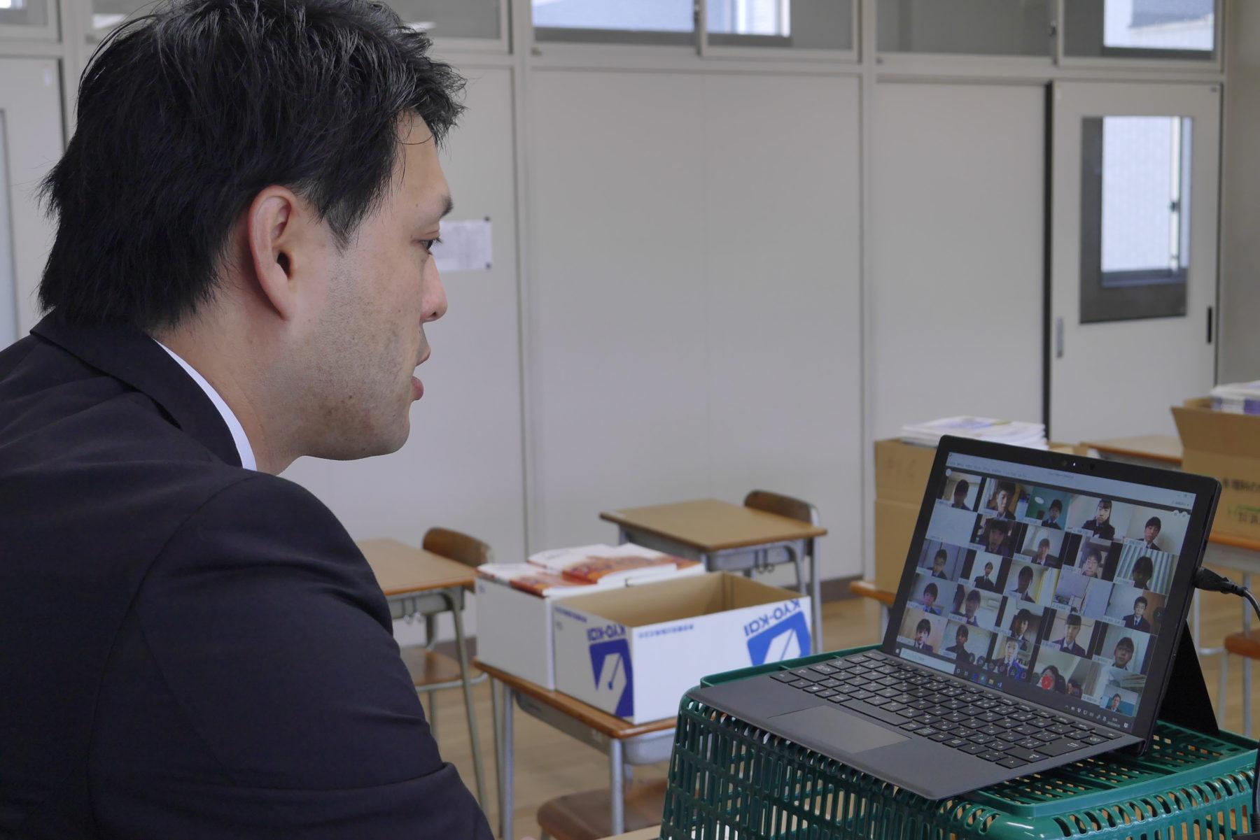 【中学校】オンライン(リモート)授業
