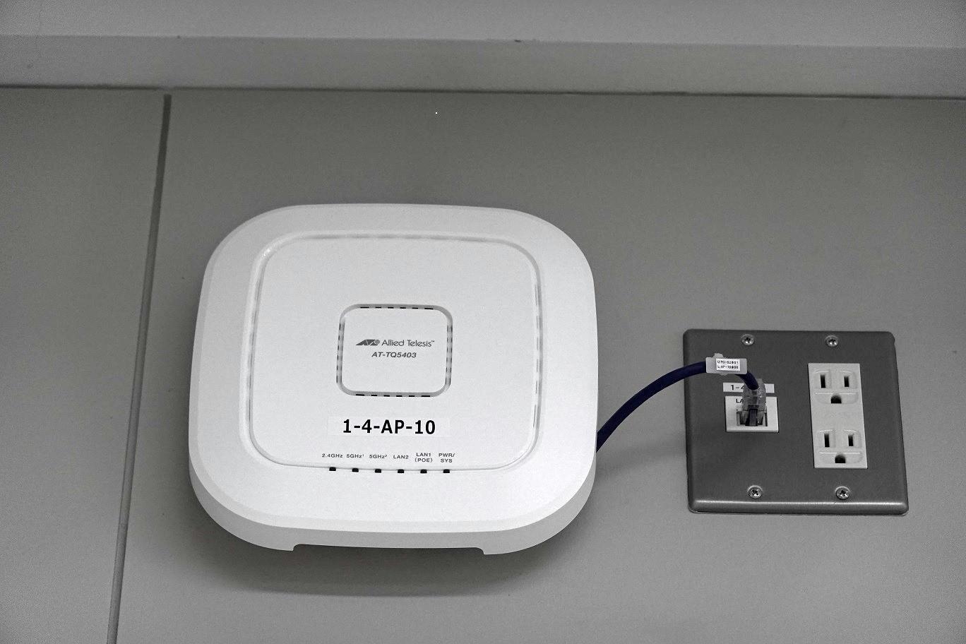 無線LANのリニューアル工事が終わりました。(GIGAスクール構想)
