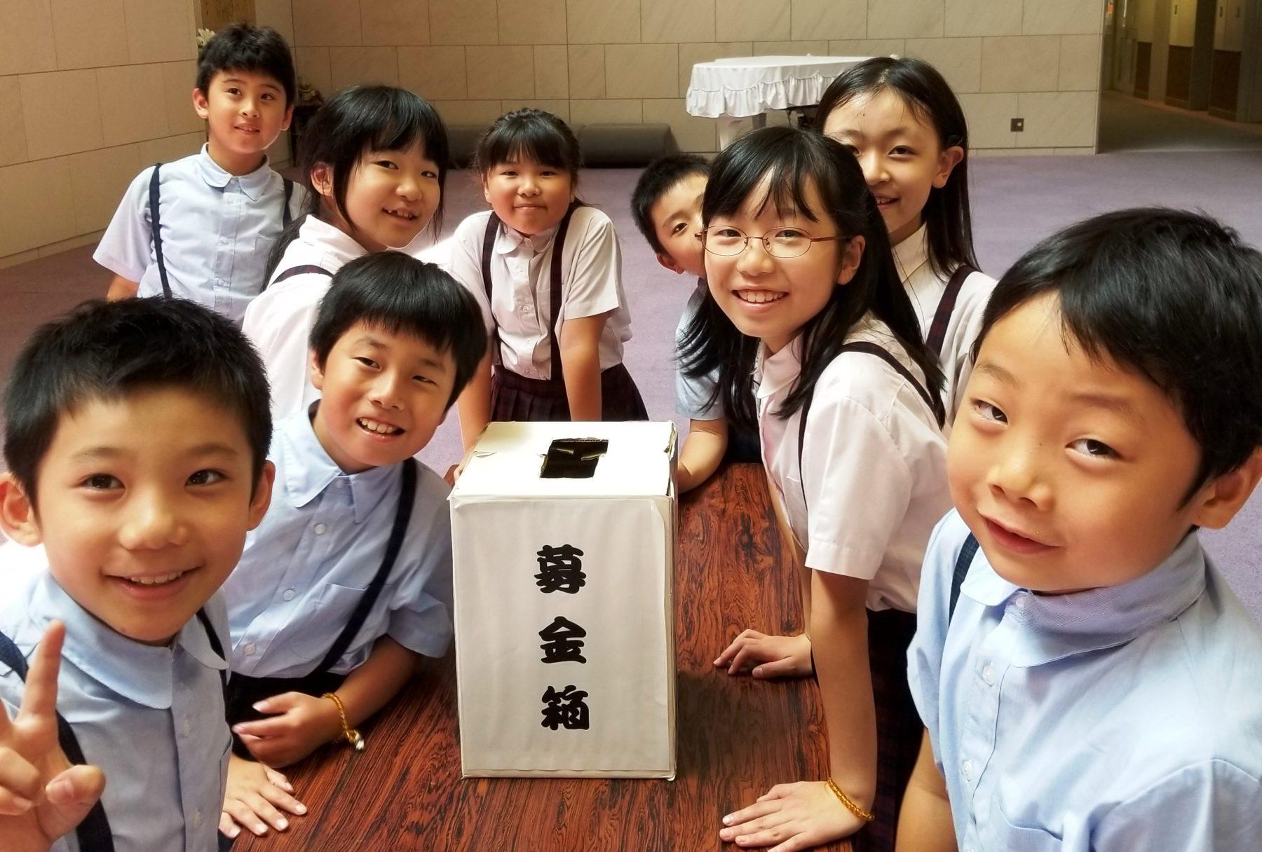 西日本豪雨被災者への募金にご賛助いただき、ありがとうございました。