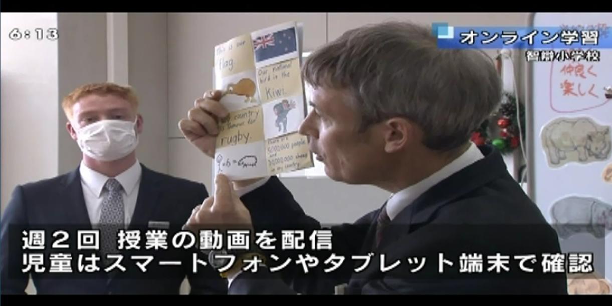 テレビ和歌山でオンライン学習の取り組みが放送されました。